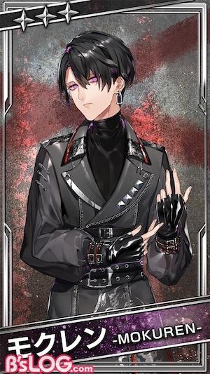 bs_card_【舞台衣装W】モクレンW