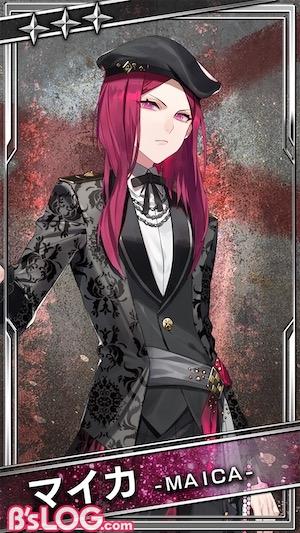 bs_card_【舞台衣装P】マイカP