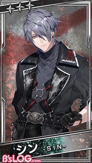 bs_card_【舞台衣装W】シンW