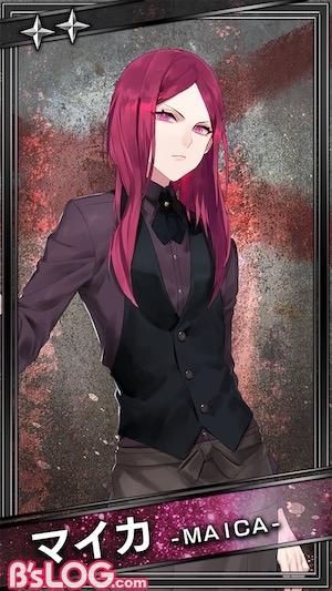bs_card_【スタッフ】マイカP
