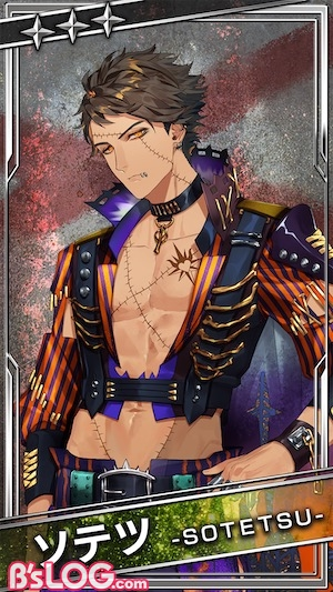 bs_card_【Halloween Night】ソテツK