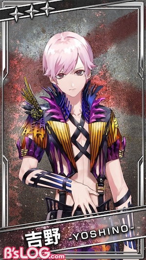 bs_card_【Halloween Night】吉野K