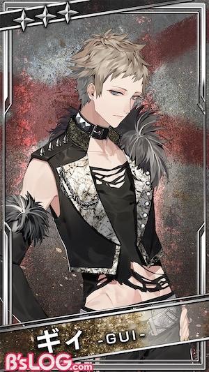 bs_card_【舞台衣装K】ギィK