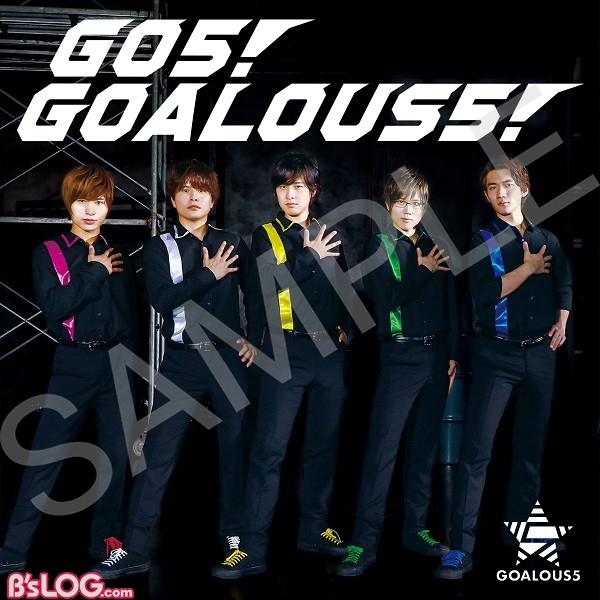 GOALOUS5テーマソングCD「GO5!GOALOUS5!」(通常盤)