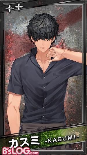 bs_card_【スタッフ】カスミW