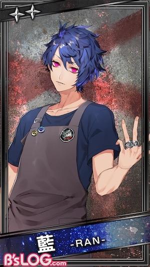 bs_card_【スタッフ 】藍B