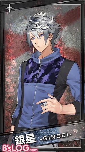 bs_card_【リハーサル】銀星K