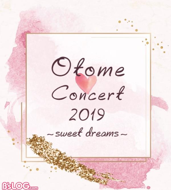 2019_OtomeConcert_flier