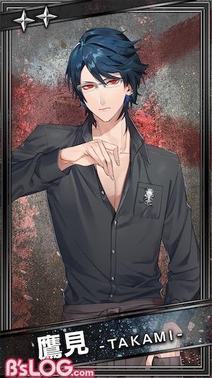 bs_card_【スタッフ】鷹見W