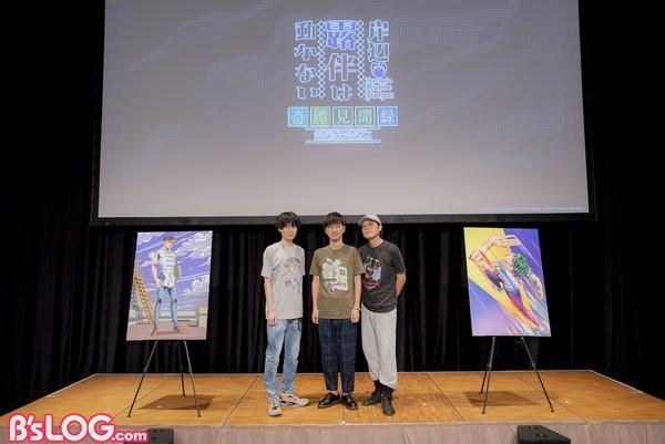 1208_奇譚見聞録東京公演オフィシャルスチール