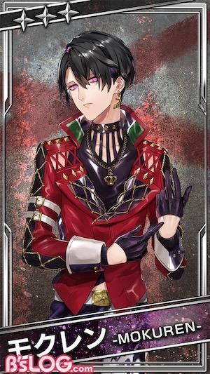bs_card_【Salva me】モクレンW