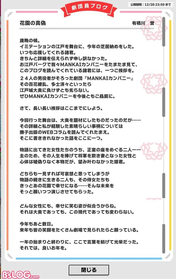 a3_20191226誉