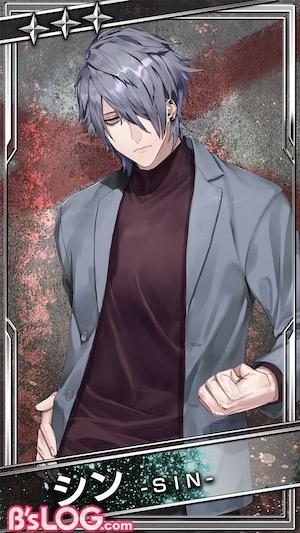 bs_card_【オフの日】シンW