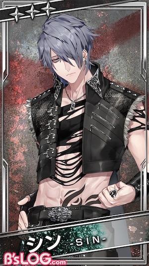 bs_card_【Breakin' it faster】シンW