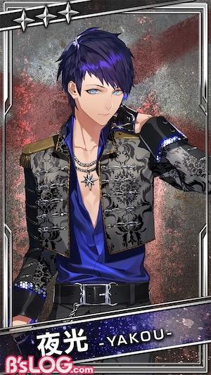 bs_card_【舞台衣装P】夜光P