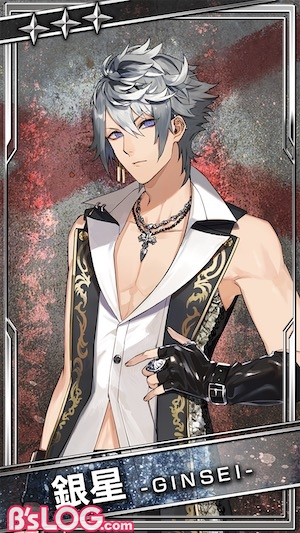 bs_card_【舞台衣装K】銀星K