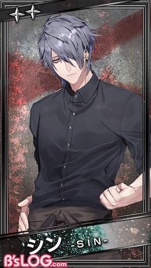 bs_card_【スタッフ】シンW