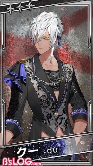 bs_card_【舞台衣装P】クーP