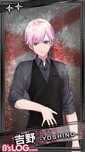 bs_card_【スタッフ】吉野K