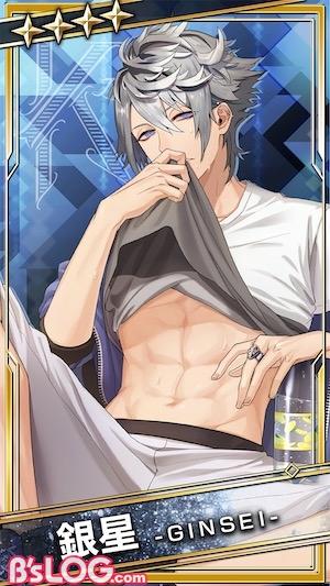 bs_card_【ちょっと休憩】銀星K