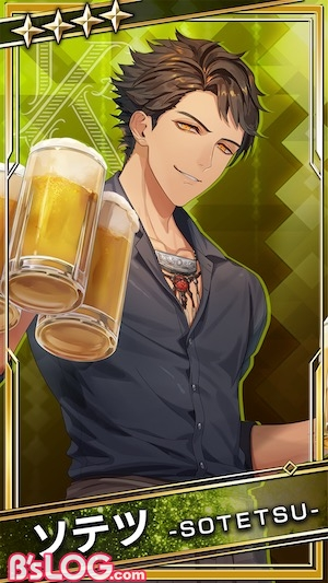 bs_card_【生ビールのジョッキ】ソテツK