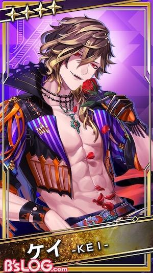 bs_card_【薔薇と吸血鬼】ケイK