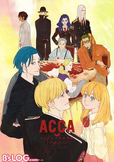 ACCA-Regards_KEY_WEB