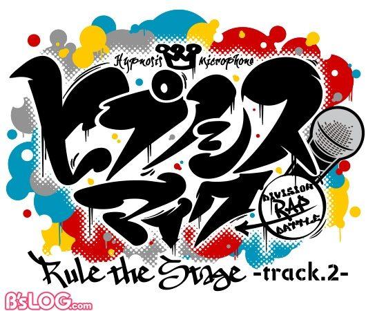 HMRtS_track2_logo_rgb