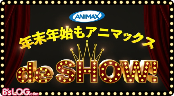 Logo_2020_12_03