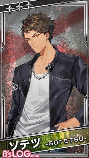 bs_card_【オフの日】ソテツK