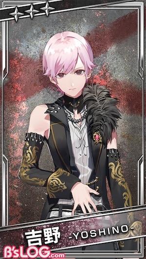 bs_card_【舞台衣装K】吉野K
