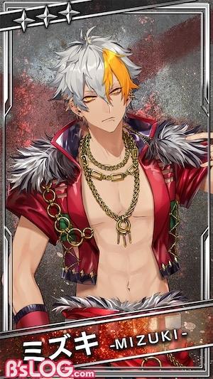 bs_card_【Salva me】ミズキB