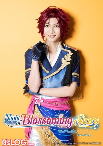 【WEB】NBS_soloV2_ts_mao_logo