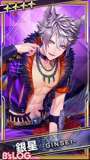 bs_card_【薔薇と人狼】銀星K