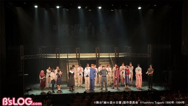舞台「幽☆遊☆白書」_カーテンコール_C