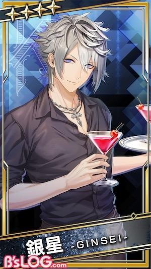 bs_card_【おすすめカクテル】銀星K