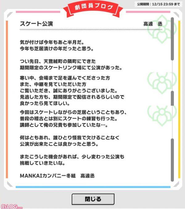 a3_20191213丞