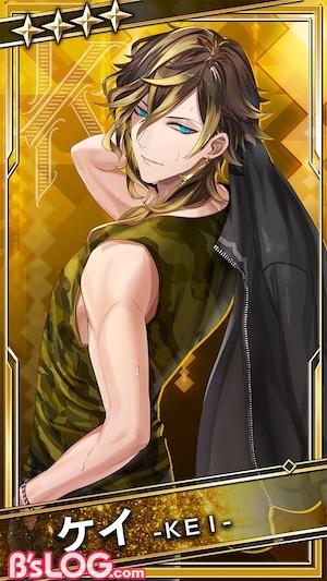 bs_card_【軽くながす】ケイK