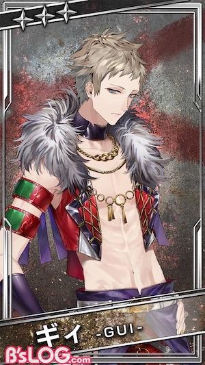 bs_card_【Salva me】ギィK