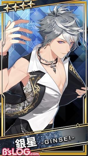bs_card_【ナンバー2】銀星K
