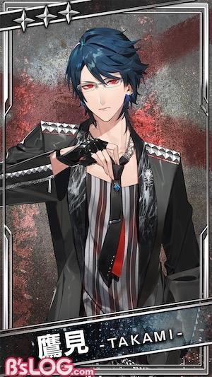 bs_card_【舞台衣装W】鷹見W