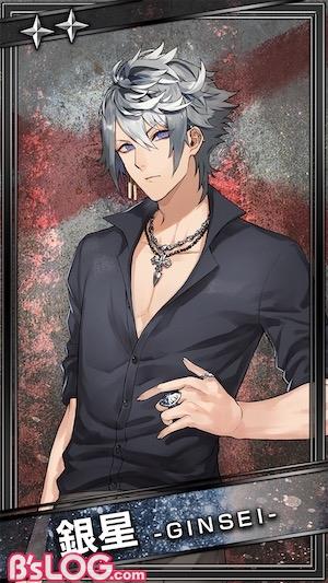 bs_card_【スタッフ】銀星K