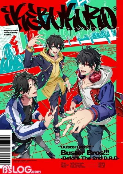 ikebukuroSG_shoei-RGB
