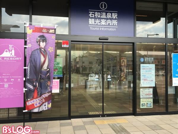 04_駅前2