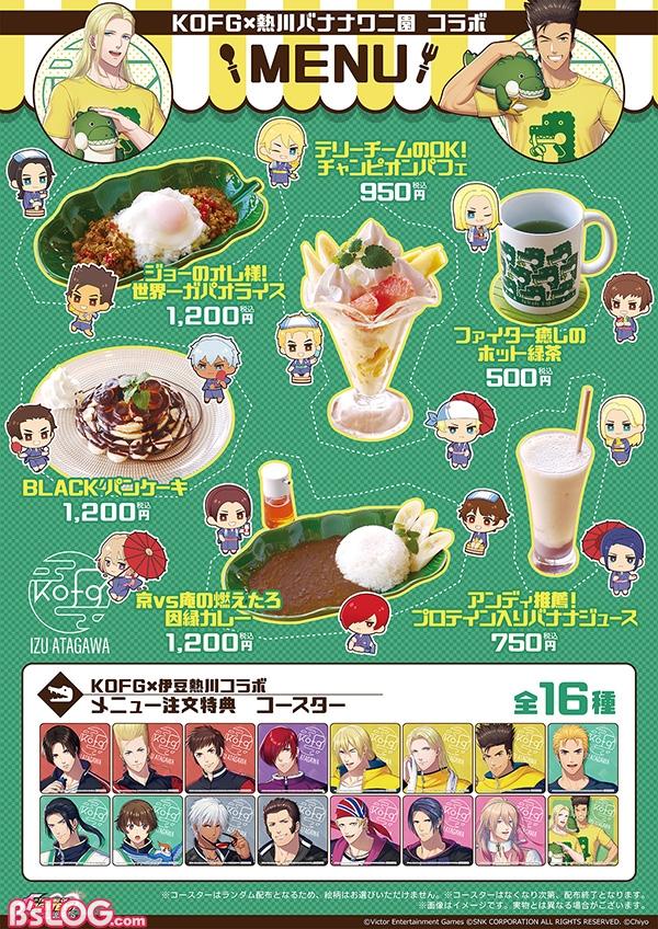 menu_B2縦_0124_ol書き出し用