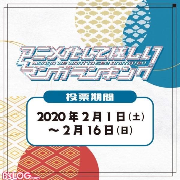 20200127_animejyapan04