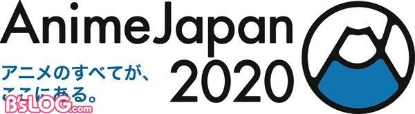 20200127_animejyapan11