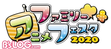 20200127_animejyapan13