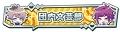 a3_title_団内文芸部