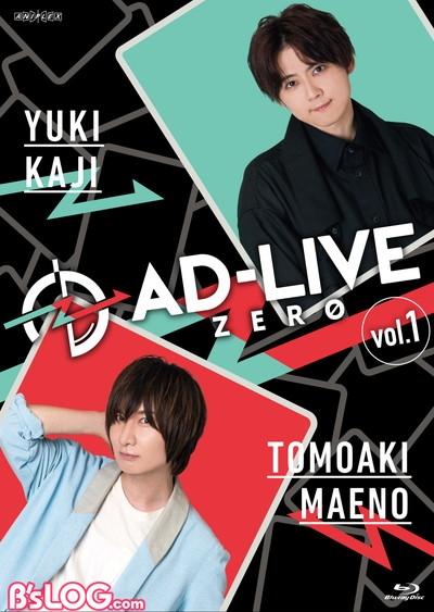 AD-LIVE_ZERO_1_BD